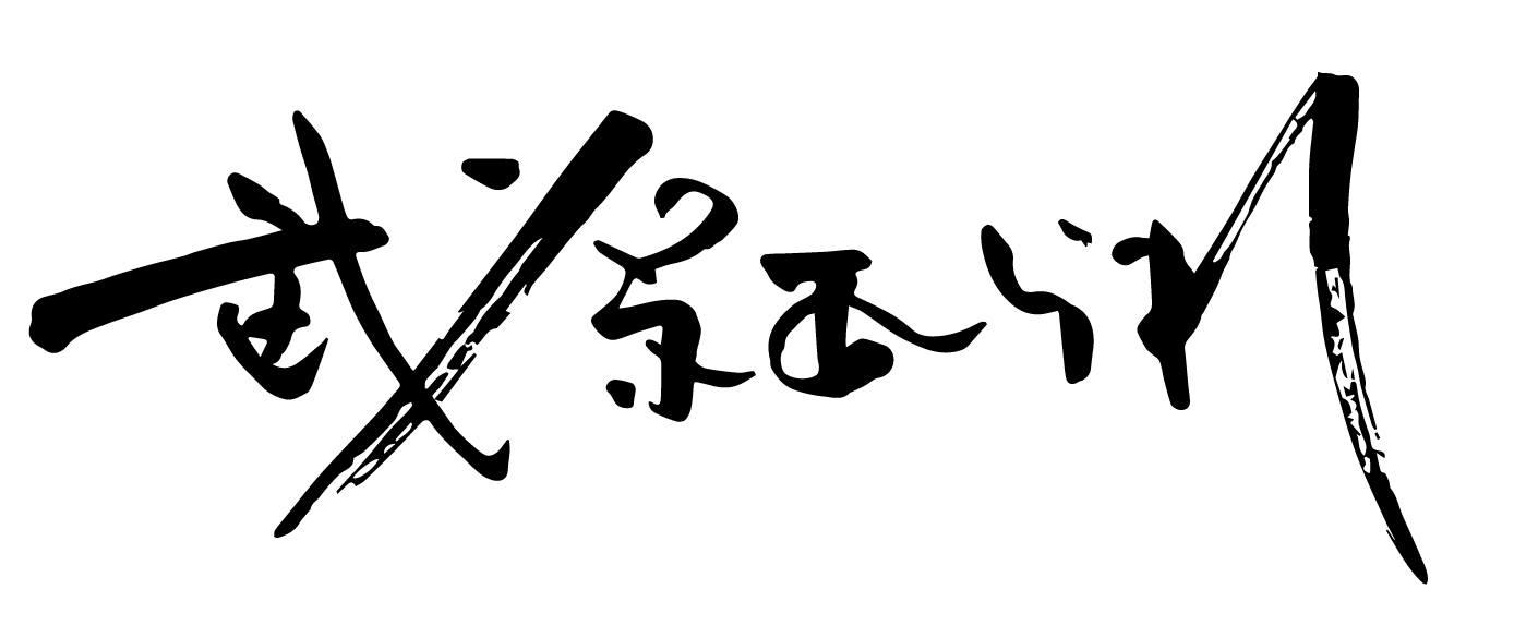 武保あられ公式ホームページ