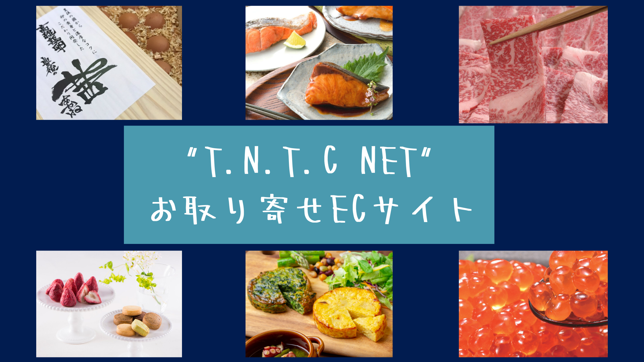 TNTC NET