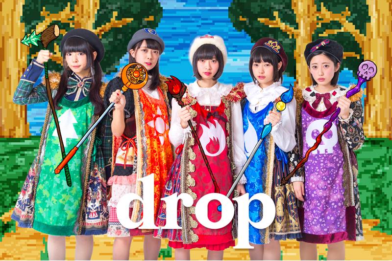"""アイドルユニット""""drop""""オフィシャルショップ powered by 日本ツインテール協会"""
