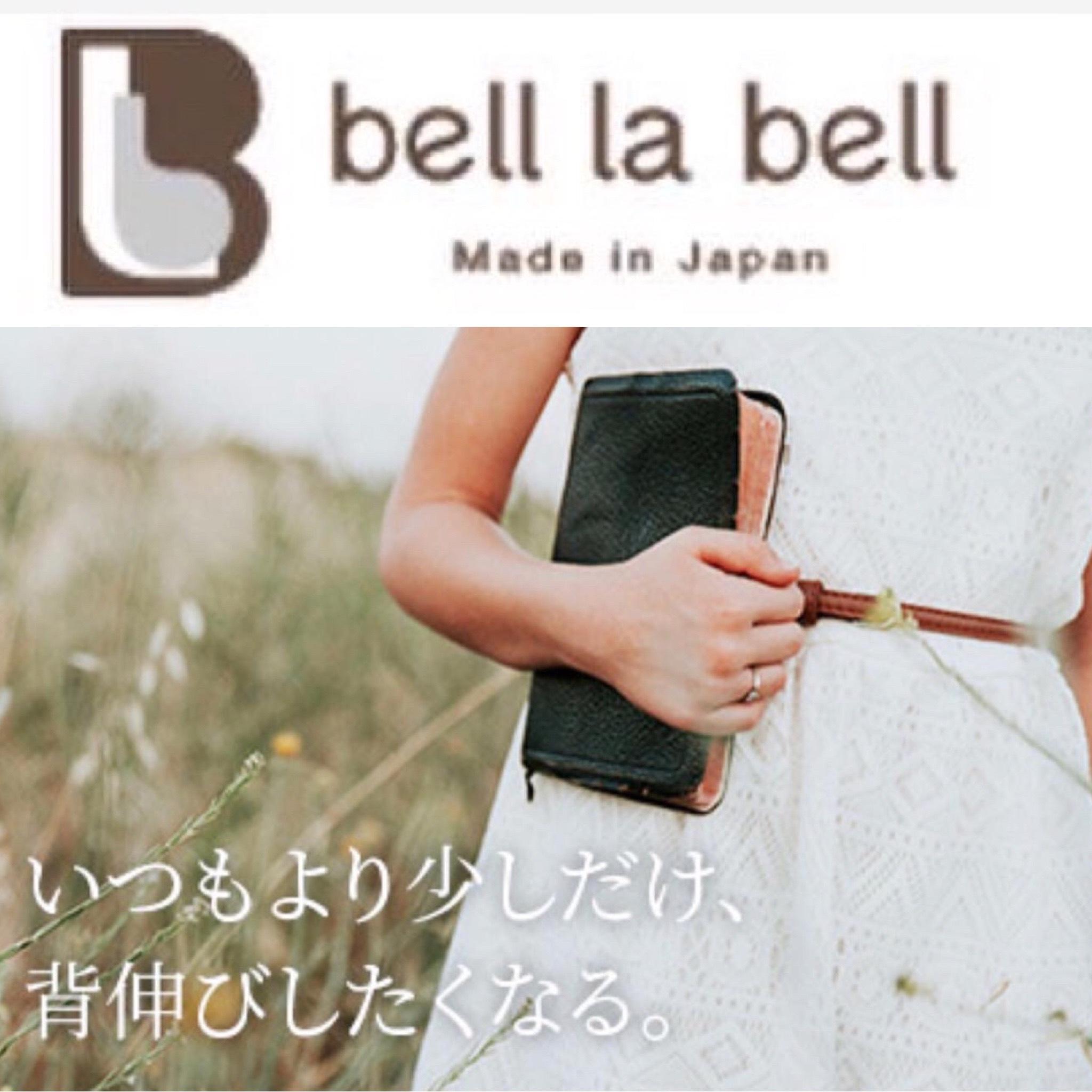 belllabell ベルラベル