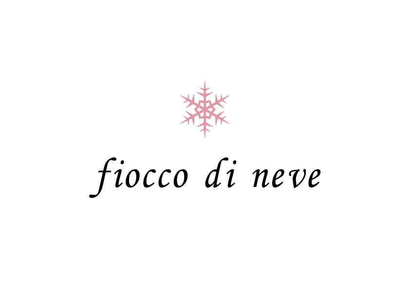 fiocco di neve(フィオッコ ディ ネーベ)
