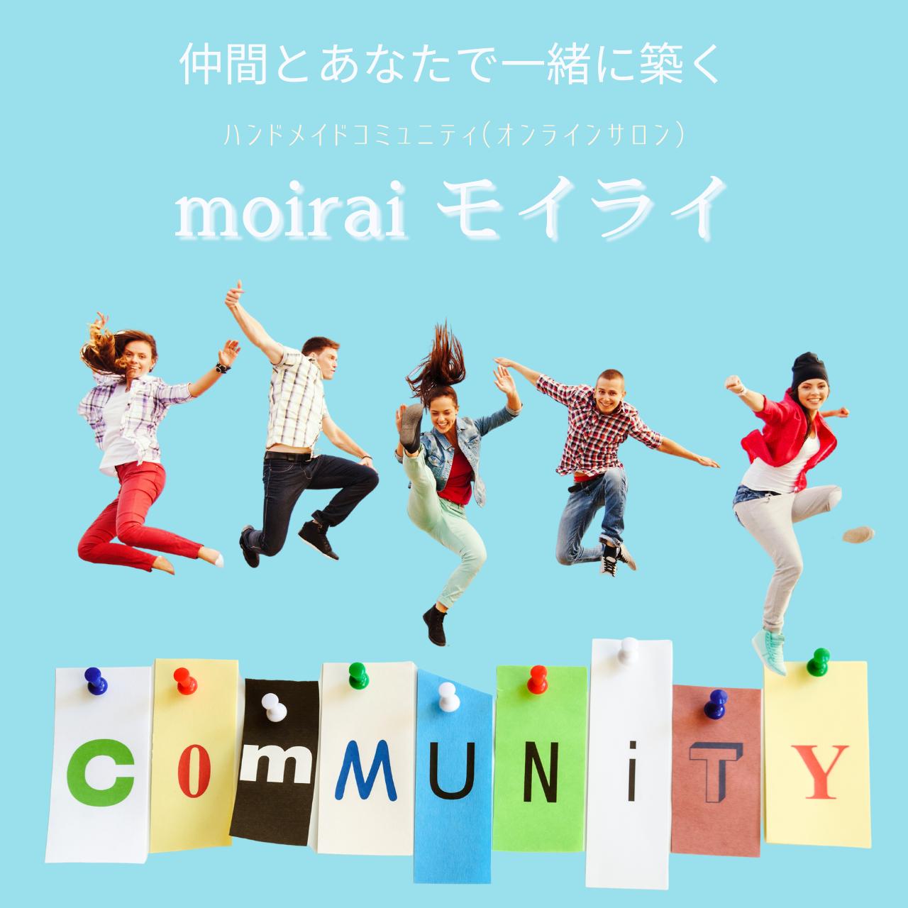 moirai