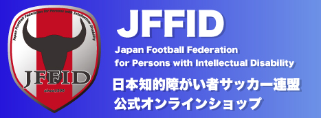 JFFID公式オンラインショップ