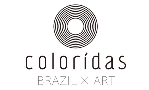 Coloridas コロリーダス