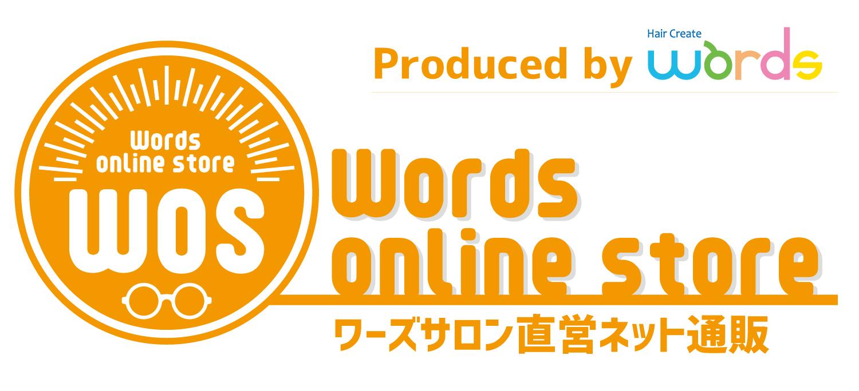 Words online store / ワーズ オンライン ショップ