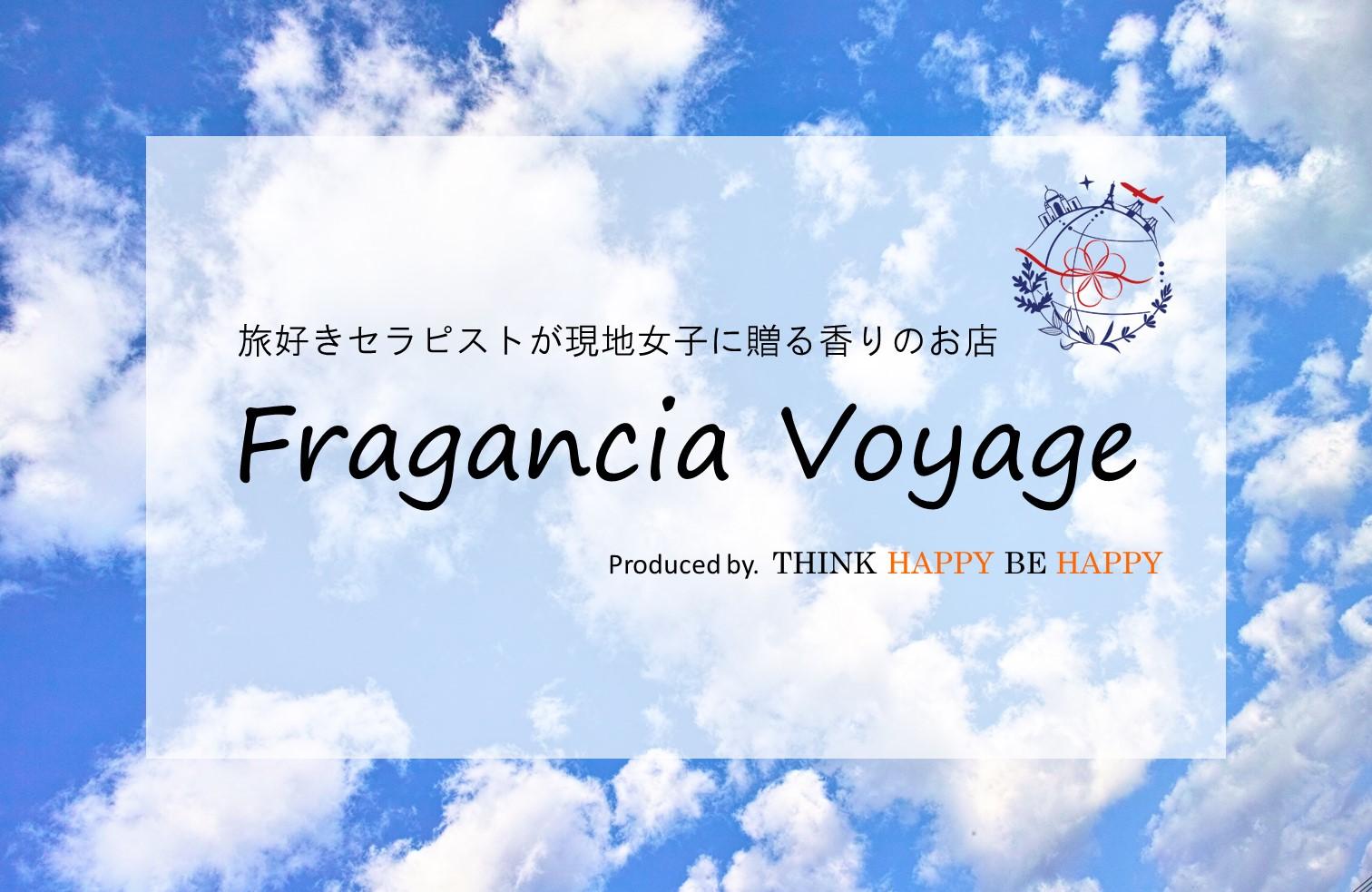 Fragancia Voyage