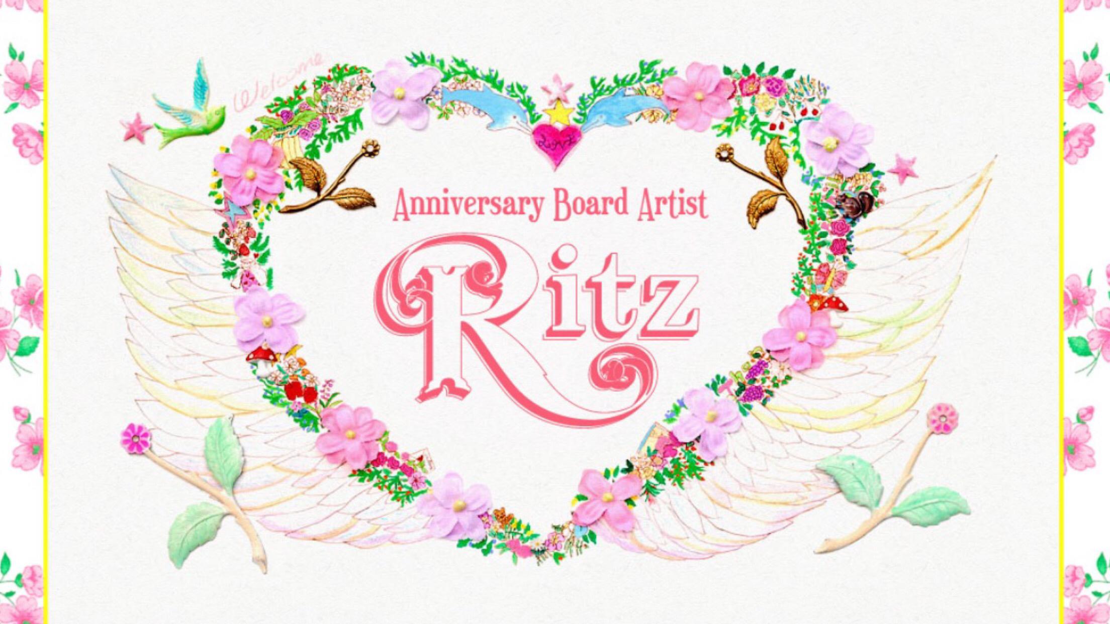 Ritzworks