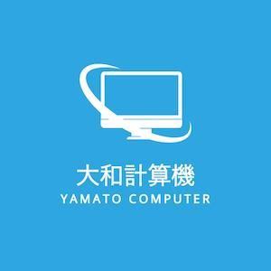 大和計算機