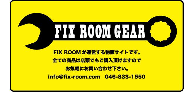 fixroom1550