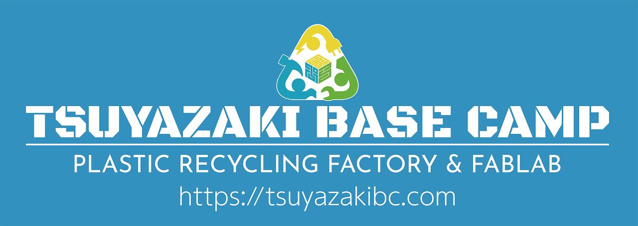 TSUYAZAKI BASE CAMP(津屋崎ベースキャンプ)