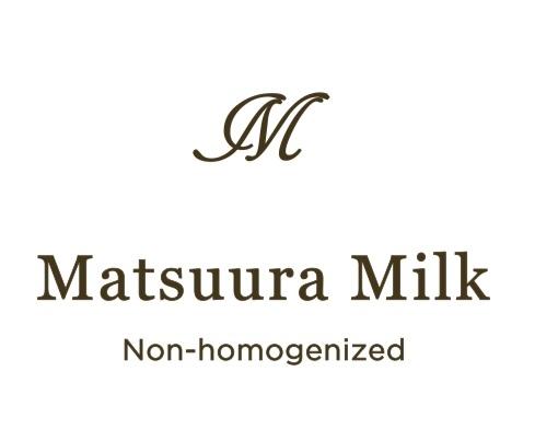 松浦牧場 ノンホモ低温殺菌牛乳のまつうらみるく