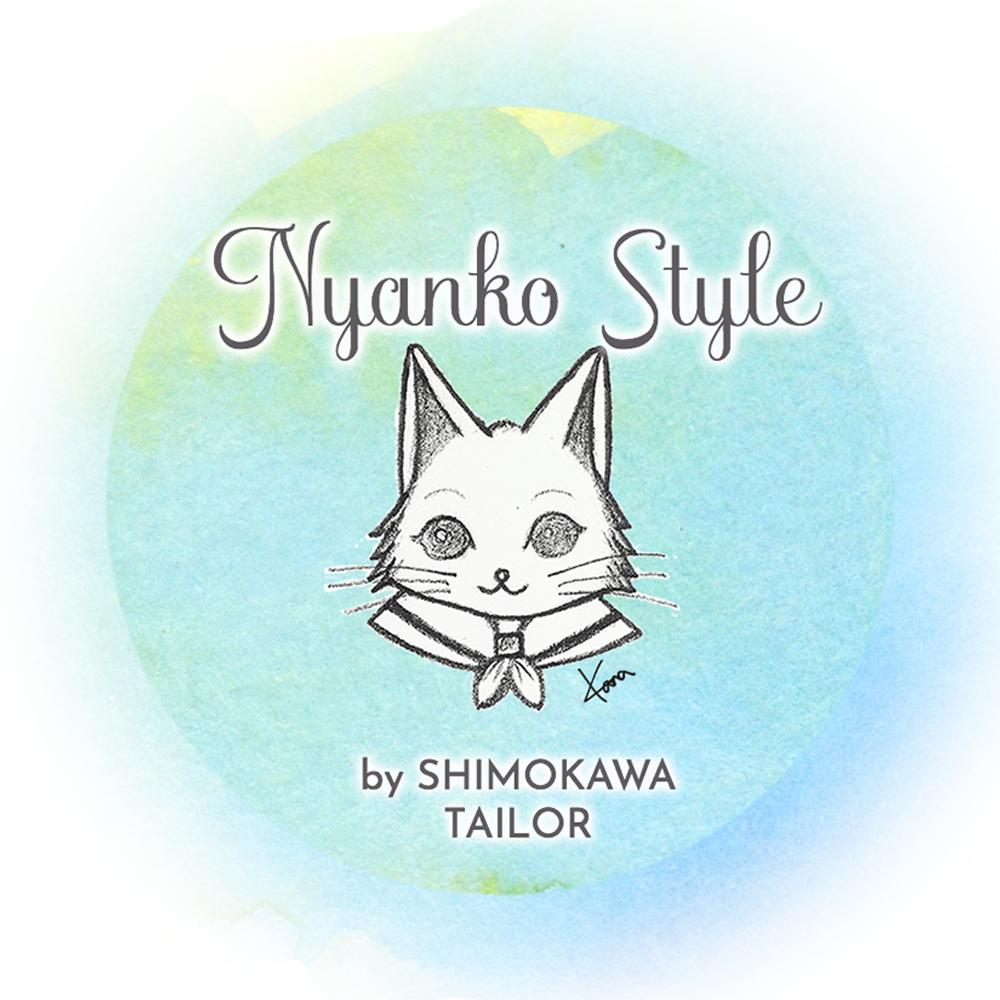 NyankoStyle by SHIMOKAWA TAILOR