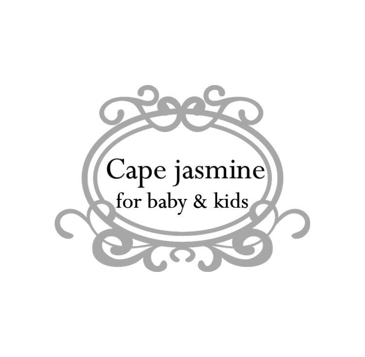 Cape jasmine -for baby & kids-
