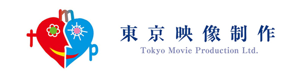 東京映像制作        DVD/コンテンツ ショップ