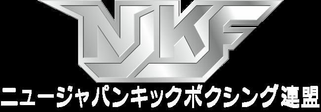 NJKFオフィシャルECショップ