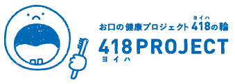 418PROJECT