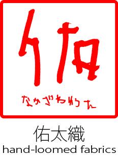 佑太織 by life&style
