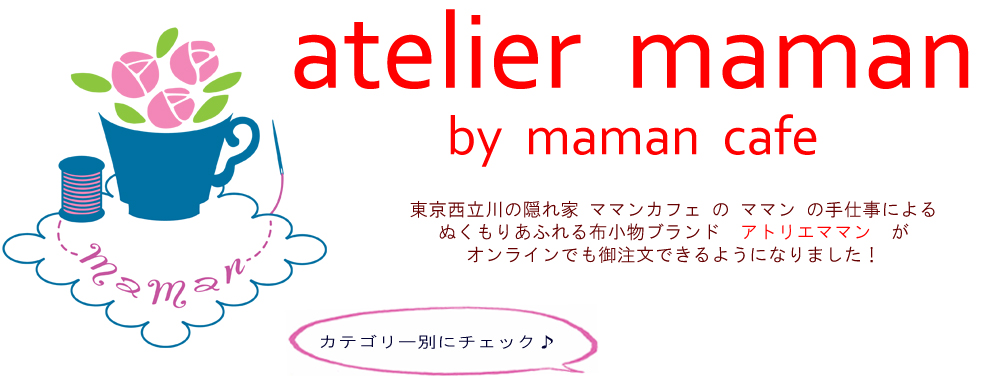atelier maman by  maman cafe
