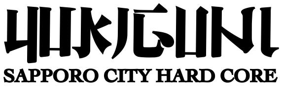 YUKIGUNI -SCHC- WEBSHOP