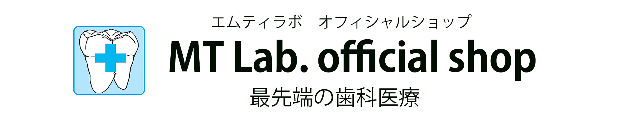 MT Lab. official shop