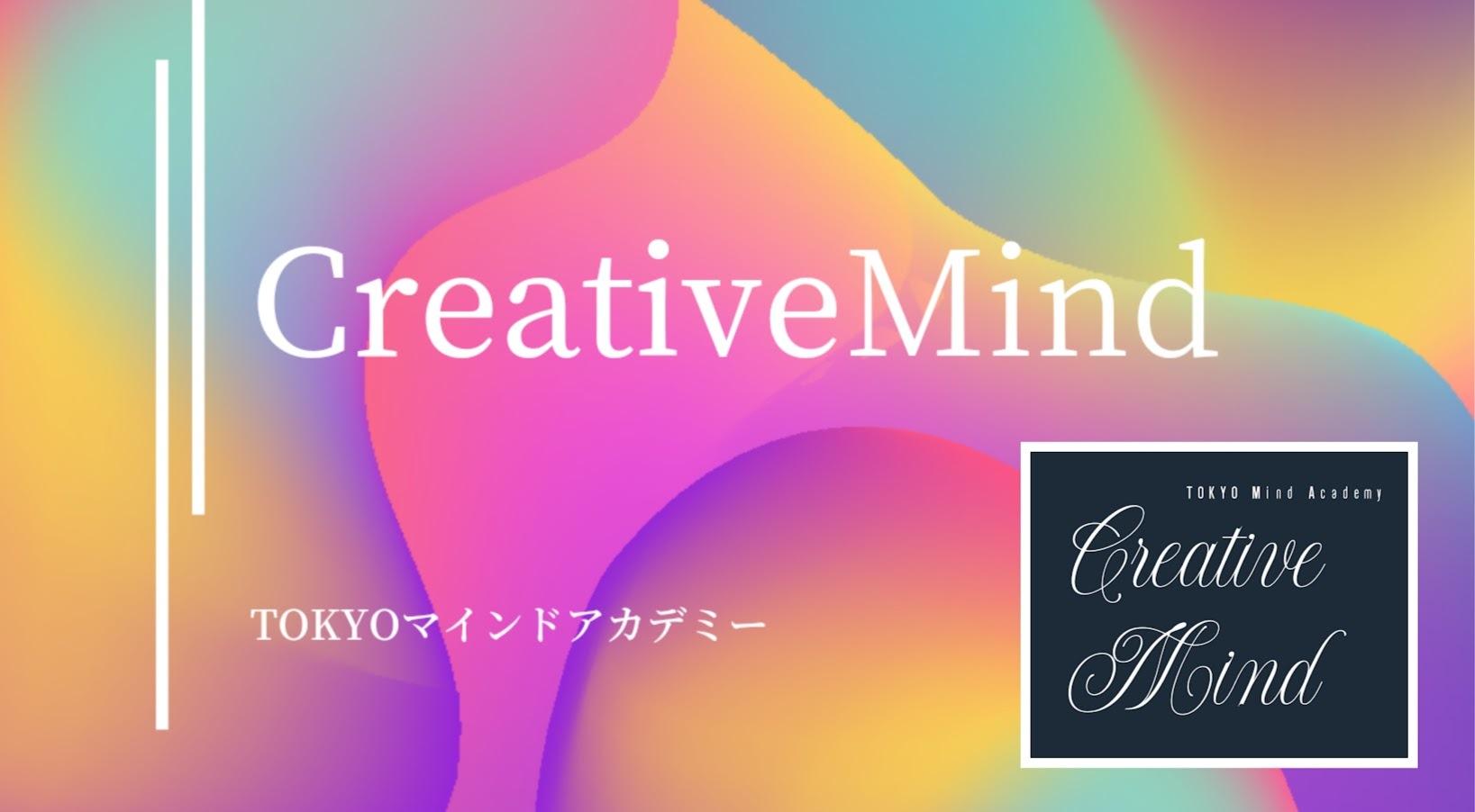 creativemind