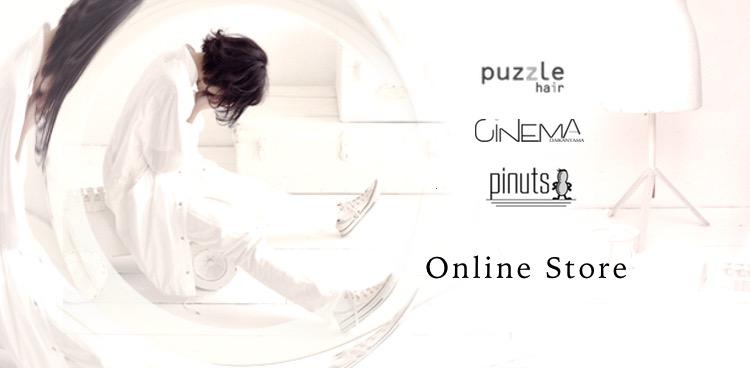 CiNEMA / puzzlehair .item