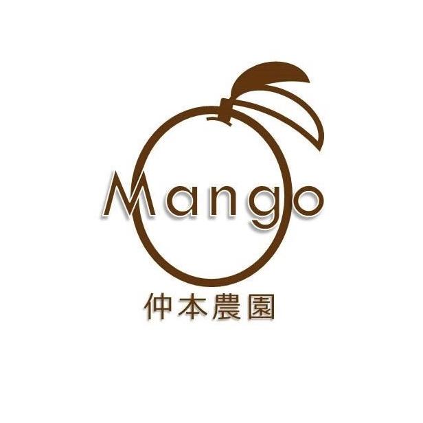 完熟マンゴー 仲本農園 Okinawa ishigaki island