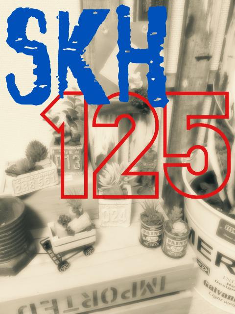 skh125