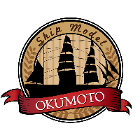 SHIP MODEL OKUMOTO OFFICIAL SHOP