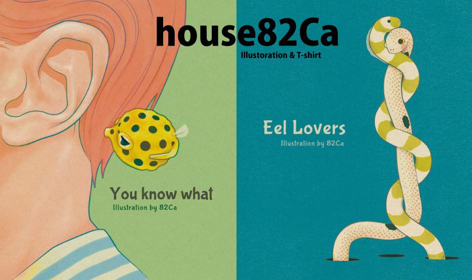 house82ca