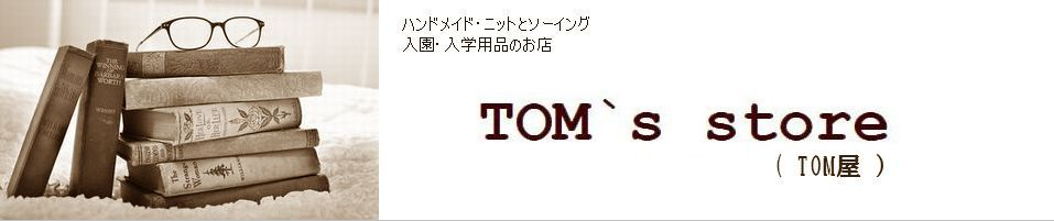 TOM`s store ( TOM屋 )