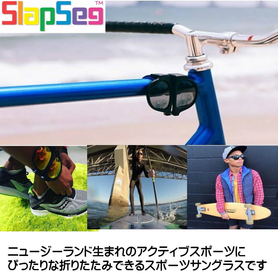 SlapSee Shop (スラップシーショップ)