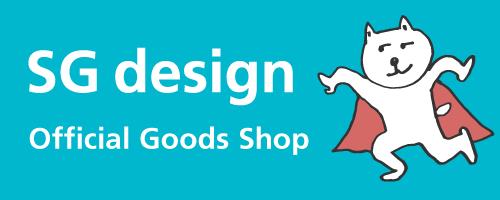 SG design