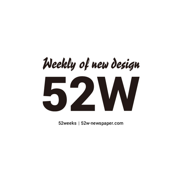 52w newspaper