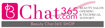 B☆Chat365ショップ | コスメ・健食・サプリ、資格取得、アロマリンパ教材、サロン店販商品