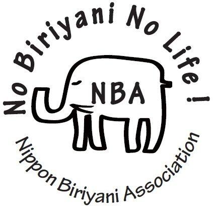 ビリヤニストア powered by NBA 日本ビリヤニ協会