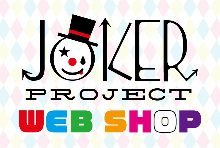 JOKER PROJECT ONLINE WEB SHOP