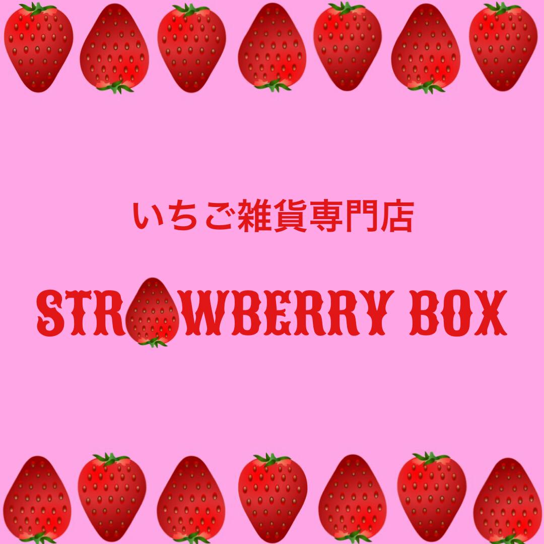 いちご雑貨専門店STRAWBERRY BOX