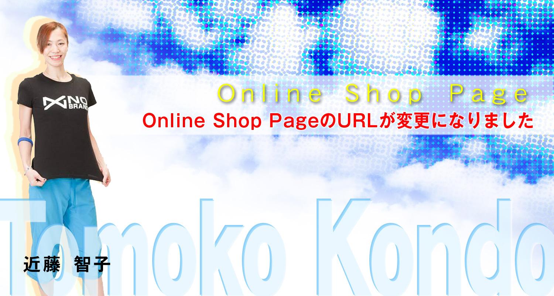 Tomoko Kondo