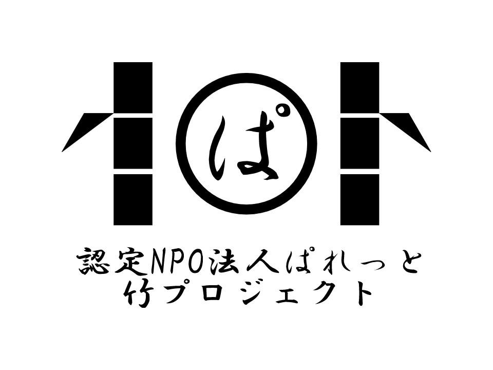 神戸の認定NPO法人ぱれっとのショップ