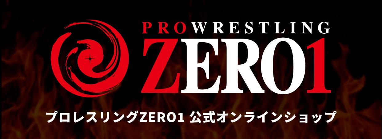プロレスリングZERO1公式オンラインショップ