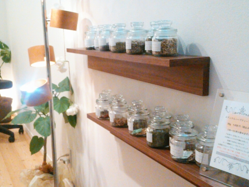 hoyunoriherb shop