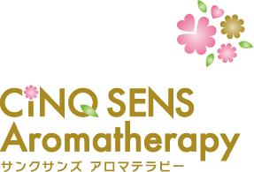 Cinq sens Aromatherapy サンクサンズアロマテラピー