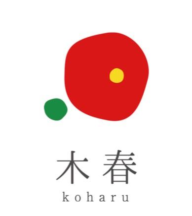 木春 -koharu-