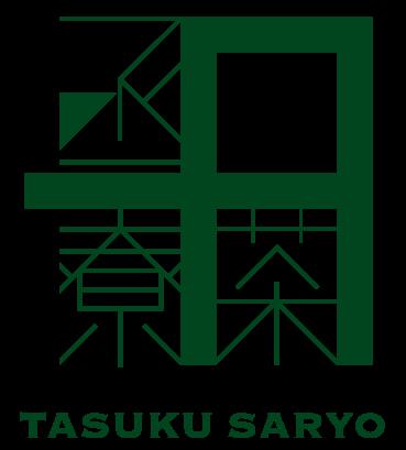 丞茶寮 TASUKU SARYO