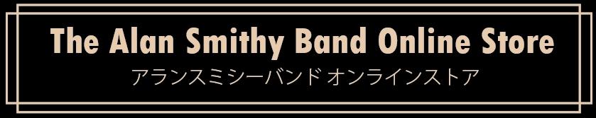 The Alan Smithy Band オンラインストア