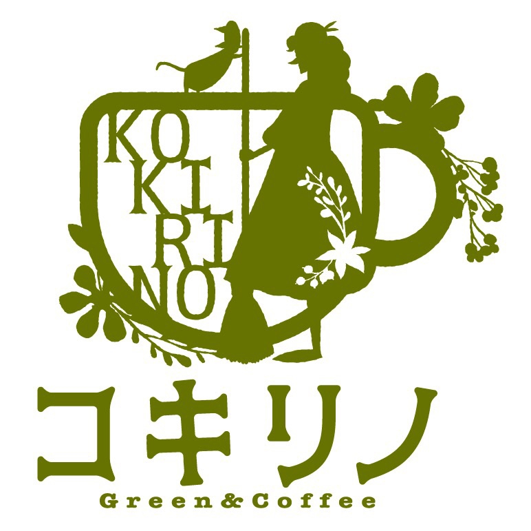 コキリノGreen & Coffee