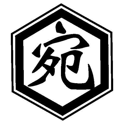 SANAGARA