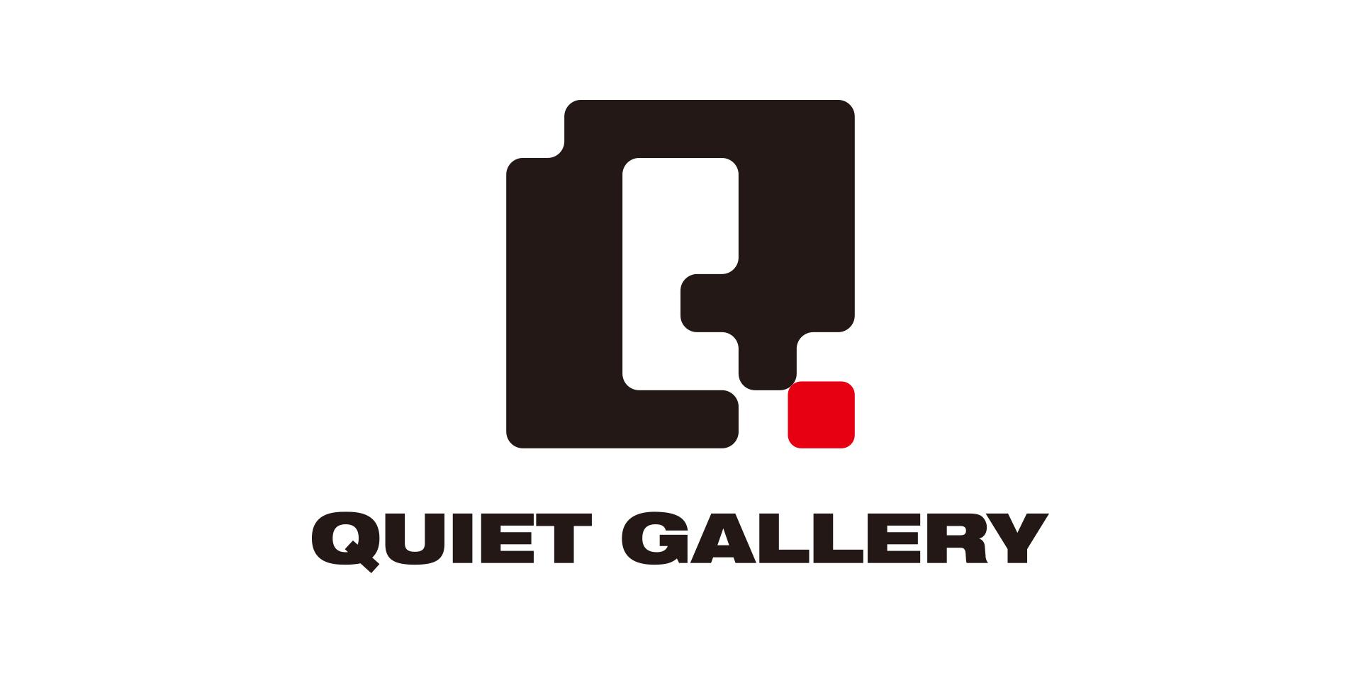QUIET GALLERY