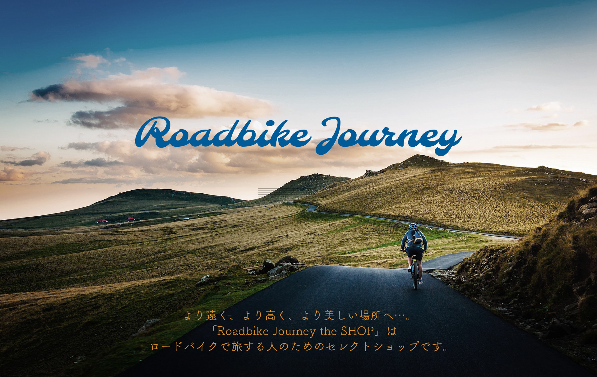 Road Bike Journey